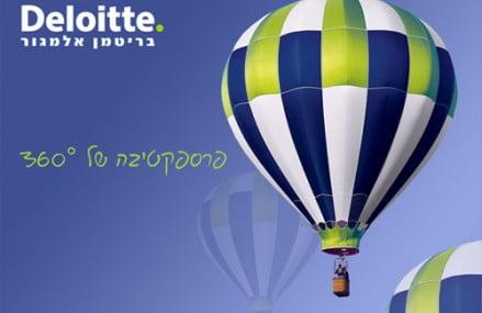 Programa Novos Talentos da Deloitte abre vagas em Estatística