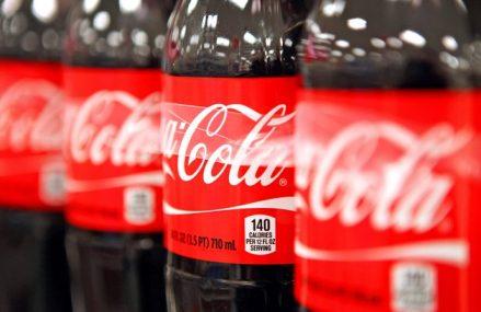 Coca-Cola FEMSA – Vagas de Emprego Abertas 2017